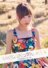 楠田亜衣奈ソロ写真集『Los!Los!くっすん!in LA』