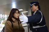 『マネーの天使 〜あなたのお金、取り戻します!〜』より(C)日本テレビ