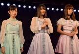 (左から)島崎遥香、横山由依、小嶋陽菜=AKB48チームA7th『M.T.に捧ぐ』公演初日より (C)ORICON NewS inc.