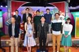 2月13日放送、TBS系『V字復活!有吉カンパニー〜ホントにあった大逆転リアルストーリー〜』スタジオ出演者(C)RCC