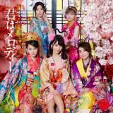 AKB48の10周年記念シングル「君はメロディー」通常盤Type-A