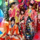 AKB48の10周年記念シングル「君はメロディー」通常盤Type-B