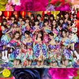 AKB48の10周年記念シングル「君はメロディー」初回限定盤Type-E