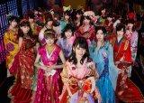 AKB48 10周年記念シングルアーティスト写真(現役メンバー)