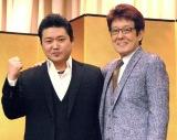 デビュー曲「ござる〜GOZARU〜」のヒット祈願を行った村木弾(左)と作詞・プロデュースを務めた舟木一夫 (C)ORICON NewS inc.