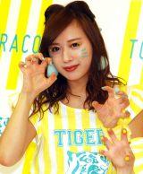 「NMB48が阪神タイガースを可愛く応援! TORACO応援隊長」就任発表記者会見 に出席した木下春奈 (C)ORICON NewS inc.