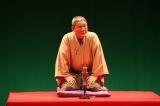 落語「人情八百屋」でタイタンライブのトリを飾った立川梅春(ビートたけし)