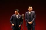 SMAP、ベッキー、石坂浩二ネタで会場を沸かせた爆笑問題