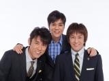 お笑いトリオ・ネプチューン(写真左から原田泰造、名倉潤、堀内健)をMCに迎え、4月から『あいつ今何してる?』を水曜午後7時台にレギュラー放送(C)テレビ朝日