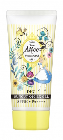 "『DHCサンカットQ10EXジェル[アリス]』(税込価格:1836円) (c) Disney. From the Disney animation ""Alice in Wonderland"""