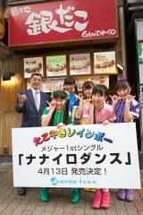 たこやきレインボーが4月13日にメジャーデビュー決定(左端は元阪神の川藤幸三氏)