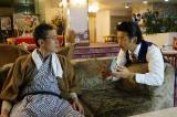 『素敵な選TAXI』スペシャル版(関西テレビ・フジテレビ系)の放送日は4月5日。松重豊は温厚な謎の宿泊客に! その正体は…(C)関西テレビ