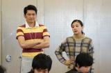 『素敵な選TAXI』スペシャル版(関西テレビ・フジテレビ系)の放送日は4月5日。清水富美加と丸山智己が修学旅行中の中学校教師に(C)関西テレビ