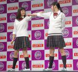 ダンスを披露した(左から)広瀬すず、南乃彩希ーロッテ『Fit's』新CM発表会 (C)ORICON NewS inc.