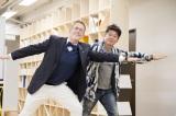 実業家として熱弁を交わした、(左から)厚切りジェイソンと堀江貴文氏