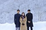 『黒い樹海』(3月13日放送)に出演する北川景子(中央)、向井理(右)、沢村一樹(左)(C)テレビ朝日