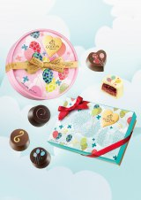 ゴディバの今年のホワイトデーコレクション『ショコラ フリュイテ コレクション』