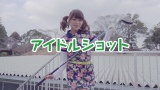 SKE48・山内鈴蘭のアイドルショット(ゴルフ)
