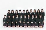 『ZIP!春フェス』に出演が決まった欅坂46