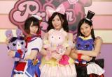 映画『プリパラ』主題歌はSKE48の新曲に決定 キャラクター衣装の(左から)高柳明音、松井珠理奈、後藤楽々 (C)T-ARTS / syn Sophia / 映画プリパラ製作委員会