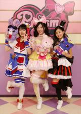 (左から)高柳明音、松井 珠理奈、後藤楽々 登場キャラ・ドロシー、らぁら、そふぃの衣装姿を披露