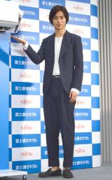 富士通ゼネラルエアコン「nocriaX」新テレビCM発表会に出席した山崎賢人 (C)ORICON NewS inc.