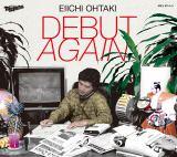 大滝詠一さんアルバム『DEBUT AGAIN』(初回盤)ジャケット
