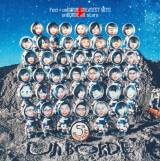 12組41人が参加するunBORDE all stars『Feel + unBORDE GREATEST HITS』