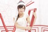 第4回の「お助けゲスト」として出演予定のGEM 金澤有希(C)avex vanguard Inc.
