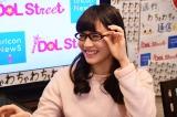 「お助けゲスト」として登場したGirls Street 2020所属 松永寧音 (C)ORICON NewS inc.