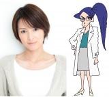アニメ作品の声優初挑戦!吉瀬美智子が演じる貫庭玉サユリ