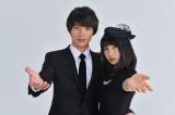 日本テレビ系4月スタートの土曜ドラマ『お迎えデス。』に出演する(左から)福士蒼汰、土屋太鳳 (C)日本テレビ