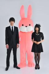 背後には死神のうさぎ (C)日本テレビ