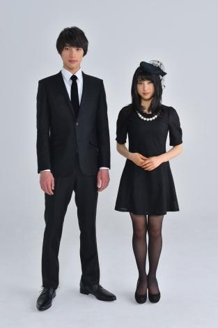 4月スタートの土曜ドラマ『お迎えデス。』に出演する(左から)福士蒼汰、土屋太鳳 (C)日本テレビ