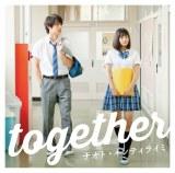ナオト・インティライミ17thシングル「together」初回盤(CD+DVD)ジャケット