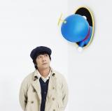 山崎まさよしの新曲、『映画ドラえもん 新・のび太の日本誕生』主題歌「空へ」(DVD付特別盤)3月2日発売