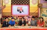 2月19日放送、ABC・テレビ朝日系『世界の村で発見!こんなところに日本人』岡本麗と中山優馬の日本人探しの旅を見つめるスタジオ出演者(C)ABC