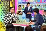 メンタリストDaiGoと真剣勝負をした琴奨菊関(左) (C)TBS