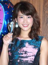 20歳のバースデーイベントで、ファン218人と乾杯をした久松郁実 (C)ORICON NewS inc.