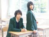 土屋太鳳と山崎賢人共演映画『orange-オレンシ?-』(12月12日公開)