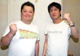 ORICON STYLEのインタビューに応じたブラックマヨネーズ(左から)小杉竜一、吉田敬 (C)ORICON NewS inc.