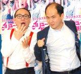 トレンディエンジェル(左から)たかし、斎藤司 (C)ORICON NewS inc.