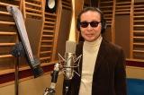 実写版『バカボン』の主題歌を担当するタモリ(C)日本テレビ