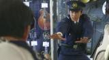 警察官を演じる大野拓朗=スペシャルドラマ『天才バカボン』の場面写真 (C)日本テレビ