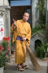 201スペシャルドラマ『天才バカボン』の場面写真 (C)日本テレビ