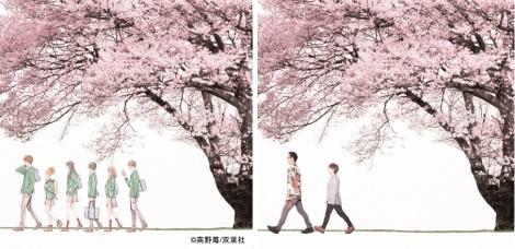 画像 写真 コブクロ 漫画 Orange とコラボ 3 23 未来 春仕様 版 1枚目 Oricon News