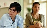 TBS系ドラマ『わたしを離さないで』第7話(2月26日放送)より出演する柄本佑(左)と水崎綾女(右)