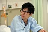 TBS系ドラマ『わたしを離さないで』第7話(2月26日放送)より登場する柄本佑(C)TBS