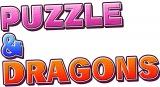 『パズル&ドラゴンズ』 ロゴ (C) GungHo Online Entertainment, Inc. All Rights Reserved.
