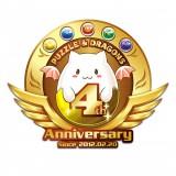 『パズル&ドラゴンズ』4周年ロゴ (C) GungHo Online Entertainment, Inc. All Rights Reserved.